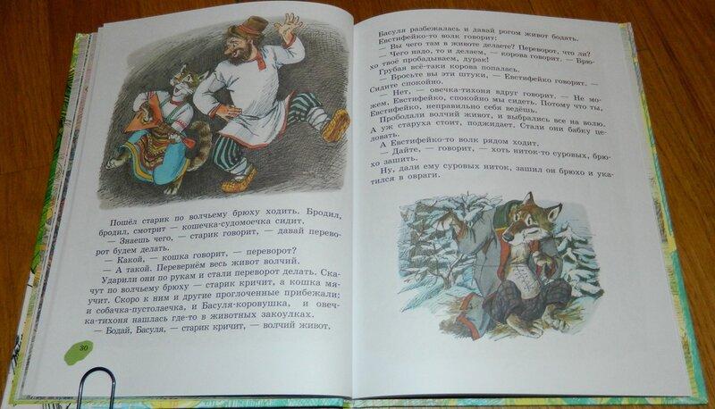 Художница татьяна маврина и детский писатель юрий коваль были людьми разных поколений