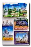 В Ростов Великий