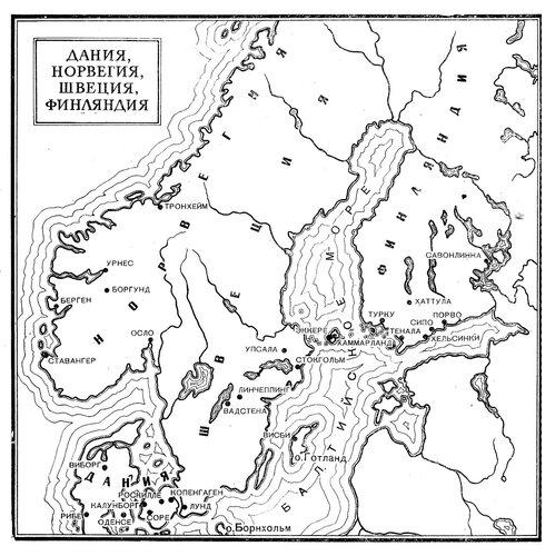 Карта средневековых Дании, Норвегии, Швеции, Финляндии
