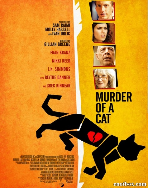 Убийство кота / Murder of a Cat (2014/WEB-DL/WEB-DLRip)