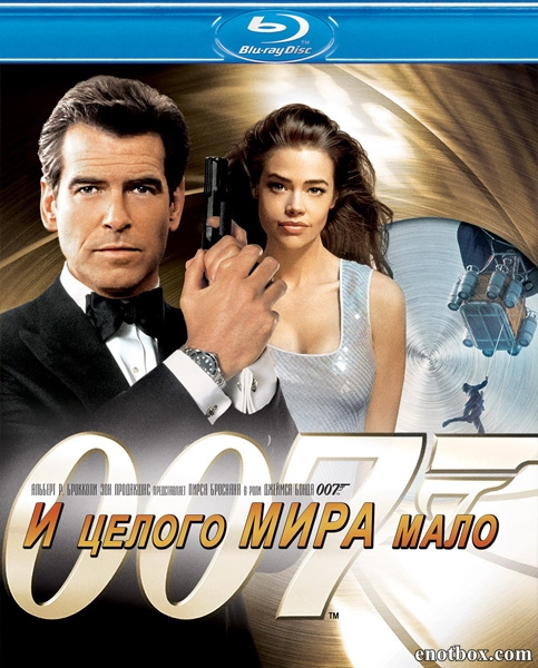 Джеймс Бонд 007: И целого мира мало / James Bond 007: The World Is Not Enough (1999/BDRip/HDRip)