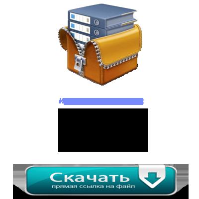 http://img-fotki.yandex.ru/get/6702/18496110.0/0_b24c6_6145ea56_orig