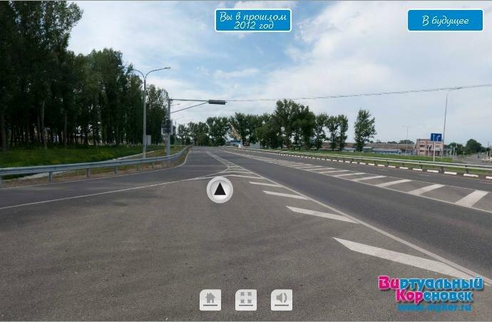 Нововведения Виртуального Кореновска от 14 мая 2013 года