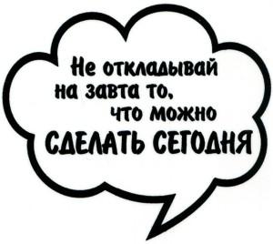 дела.jpg