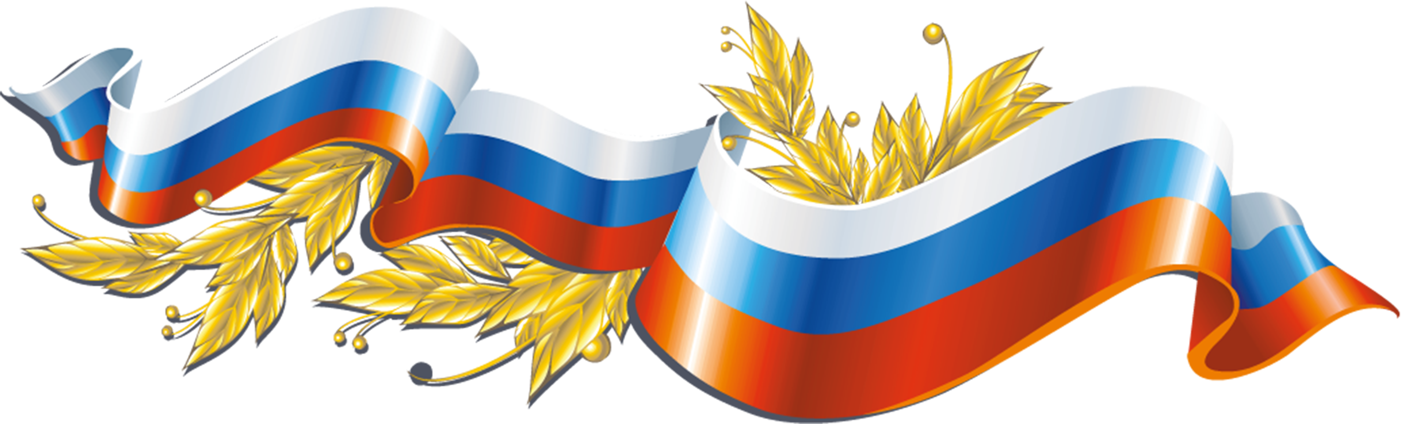 Герб россии png на прозрачном фоне