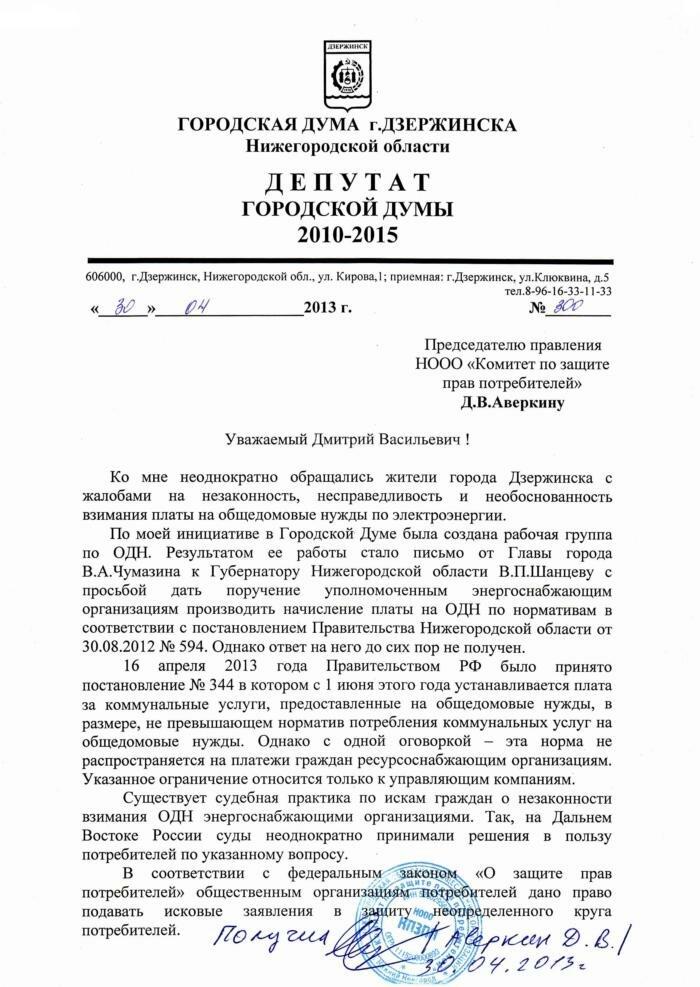 http://img-fotki.yandex.ru/get/6702/205869764.0/0_d93bc_38e38c13_XXL.jpg