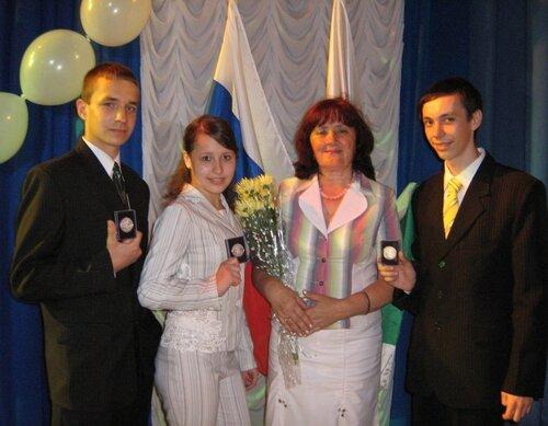 серебряные медалисты 2007 года.jpg