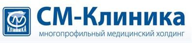 SM-клиника