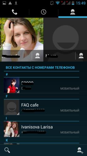 Screenshot_2014-11-01-15-49-04.png