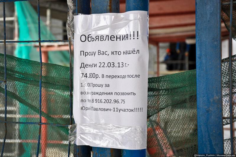 http://img-fotki.yandex.ru/get/6702/28804908.14a/0_94f14_c9f8782f_XL.jpg