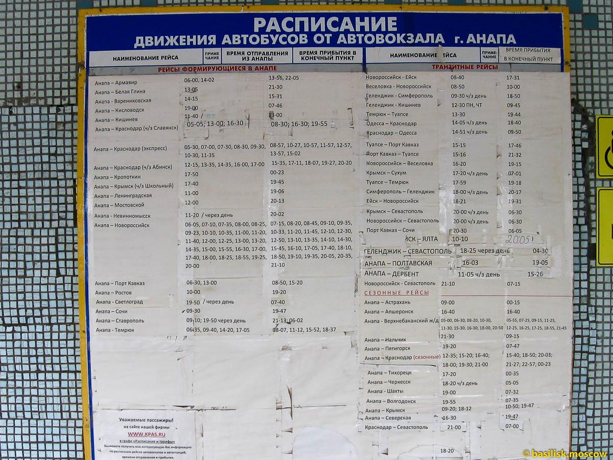 Светлоград ост.пункт; россия,ставропольский край,г.светлоград,уля фабричная,д в пути 11 ч.