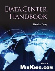 Книга Data Center Handbook