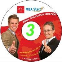 Книга MBA Start. Модуль 3. Общий менеджмент (Аудиокнига)