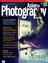 Журнал Asian Photography & Imaging July 2015