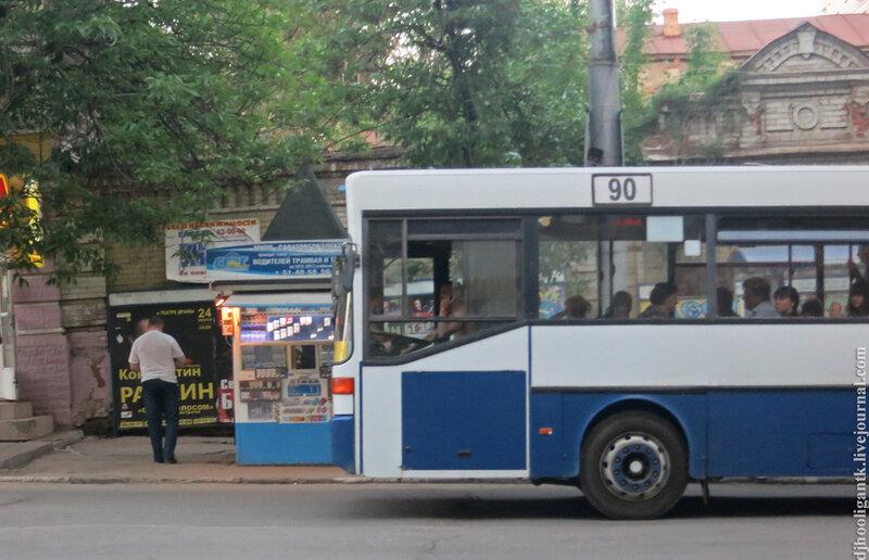 93 - количество микроавтобусов
