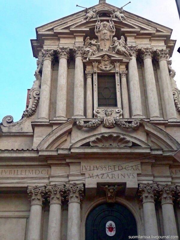 Церковь Santi Vincenzo e Anastasio a Trevi