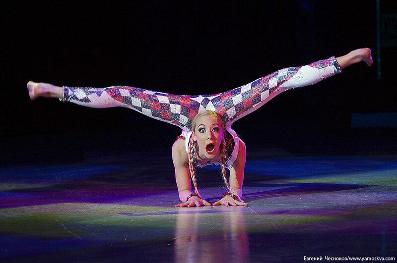Осень. Цирк Никулина.Джордан Мак Найт. 04.09.14.02..jpg