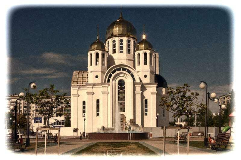 Белгородский фонтан на ул. Конева