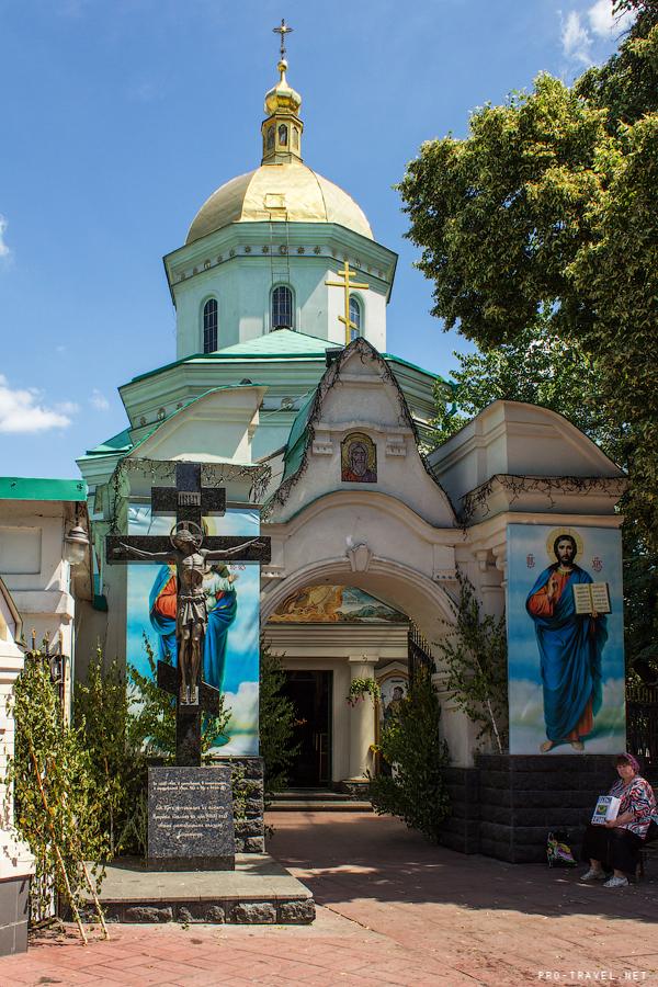 Киев Православный. Церковь Ильинская