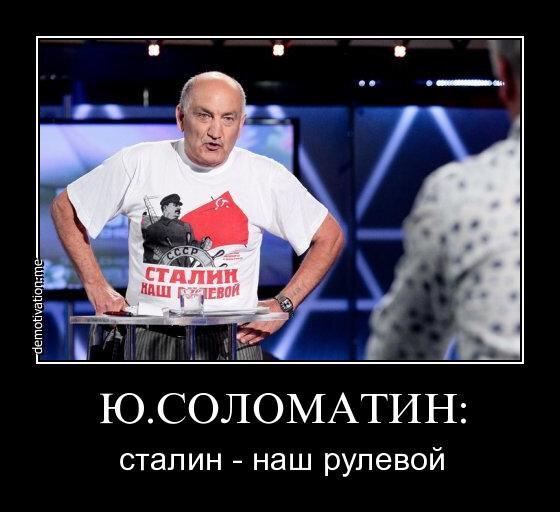 http://img-fotki.yandex.ru/get/6702/54835962.98/0_12260f_2dd23ae7_XL.jpg height=384