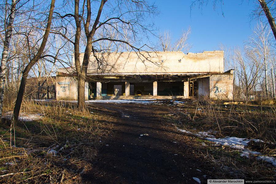 Заброшенный кинотеатр в парке г. Краснослободска