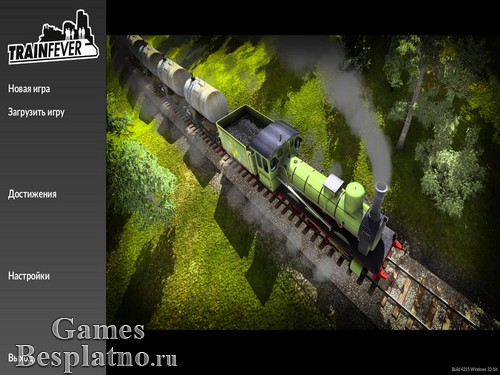 Train Fever (русская версия)