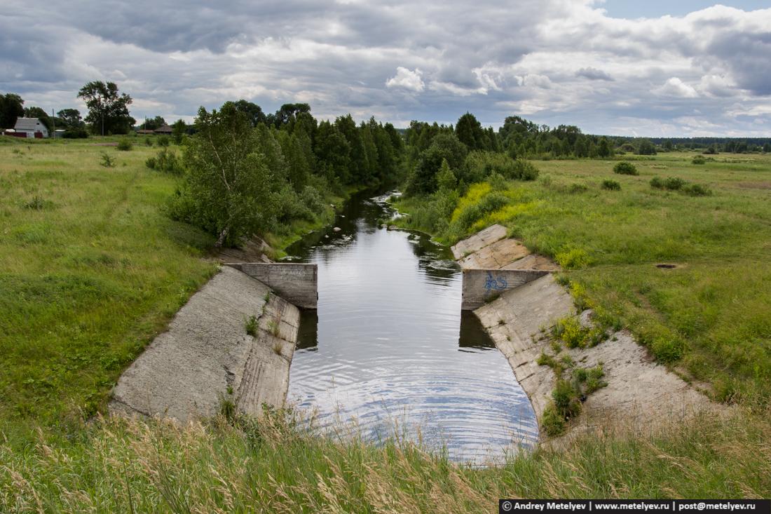 Река после плотины