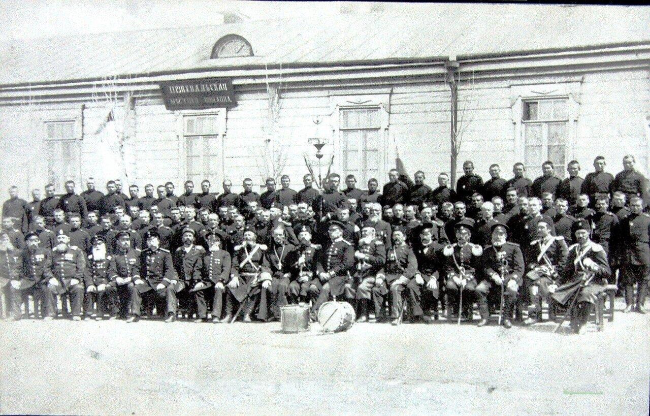 Пржевальская местная команда 20-го туркестанского стрелкового полка