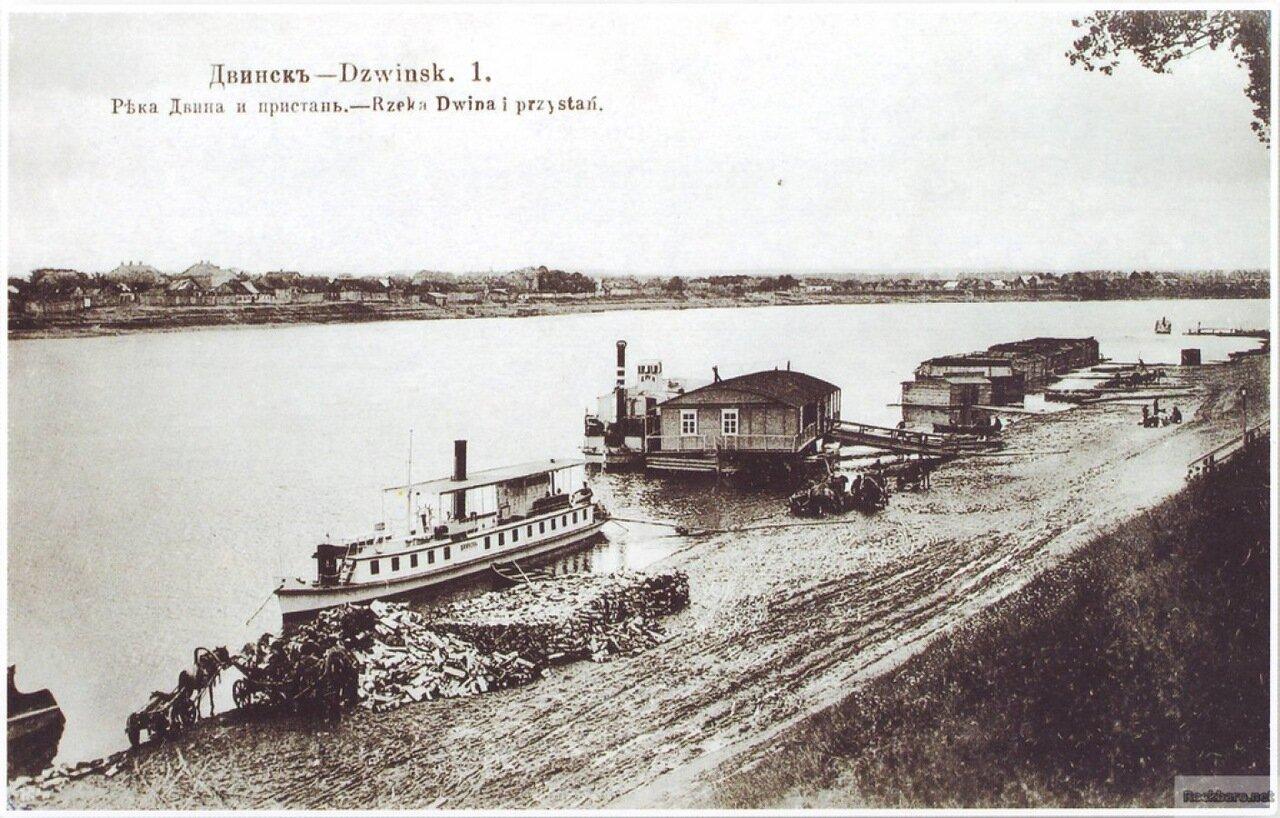 Река Двина и пристань