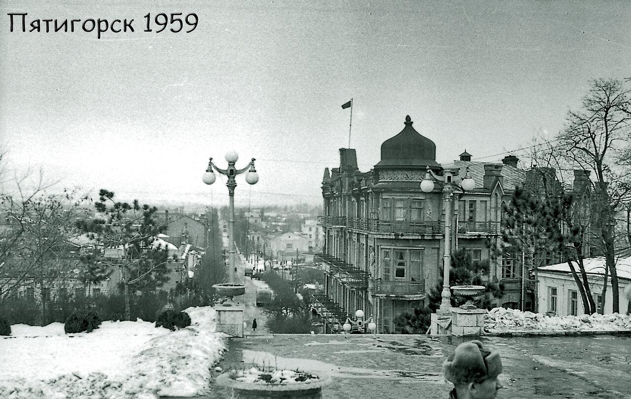 6.Пятигорск. 1959.