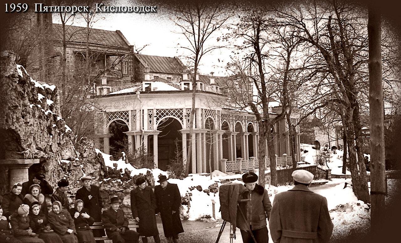 1959 Пятигорск, Кисловодск, из жизни отдыхающих.