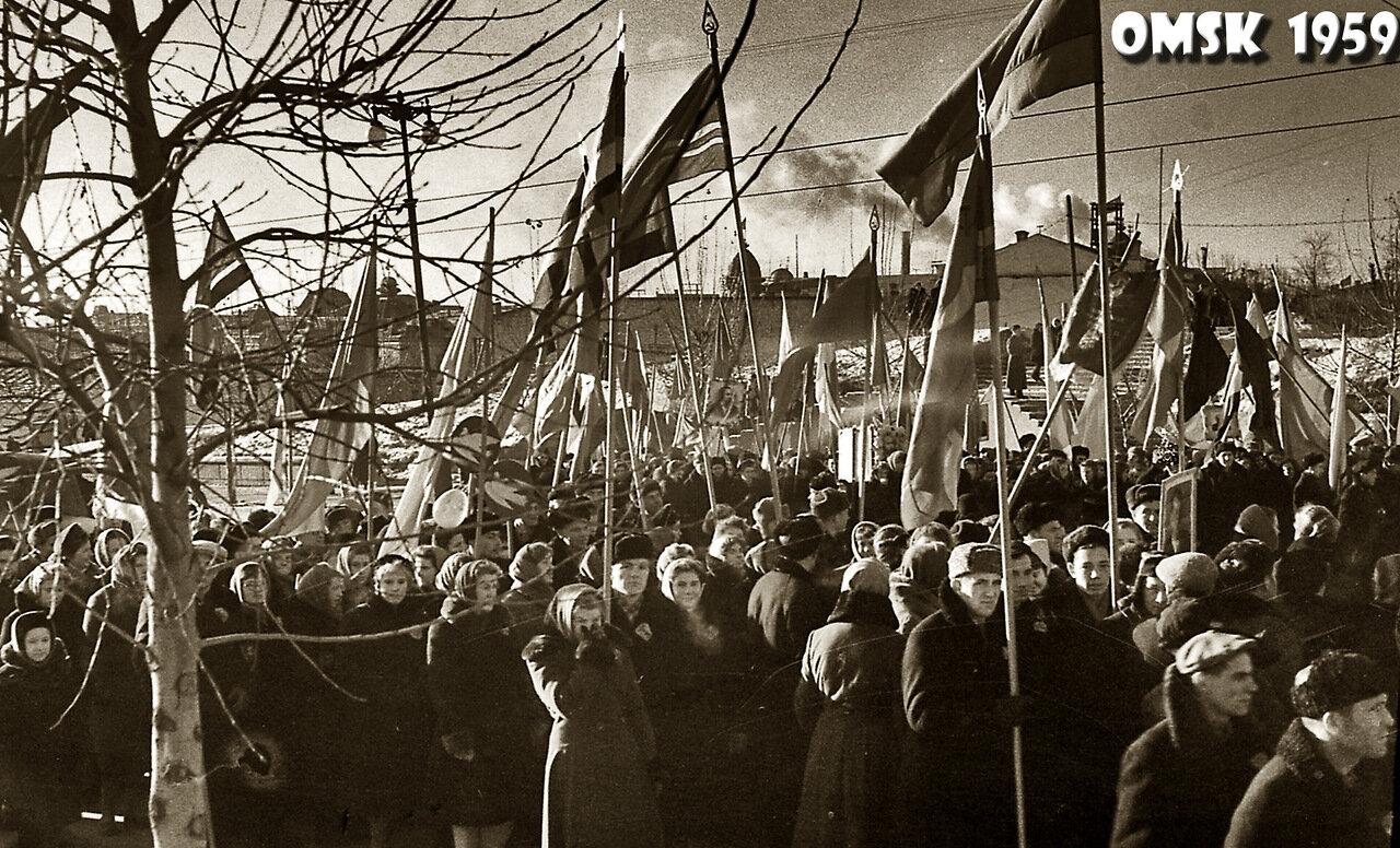 Омск. 1959.