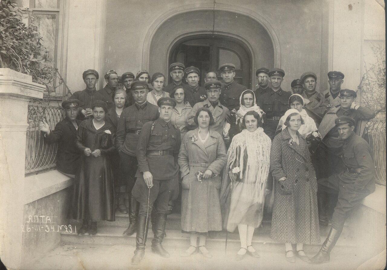 Ялта. 26.03.1934
