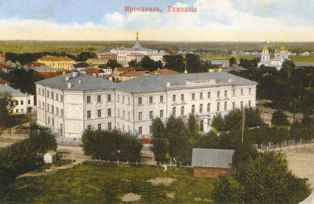 Гимназия имени Александра I