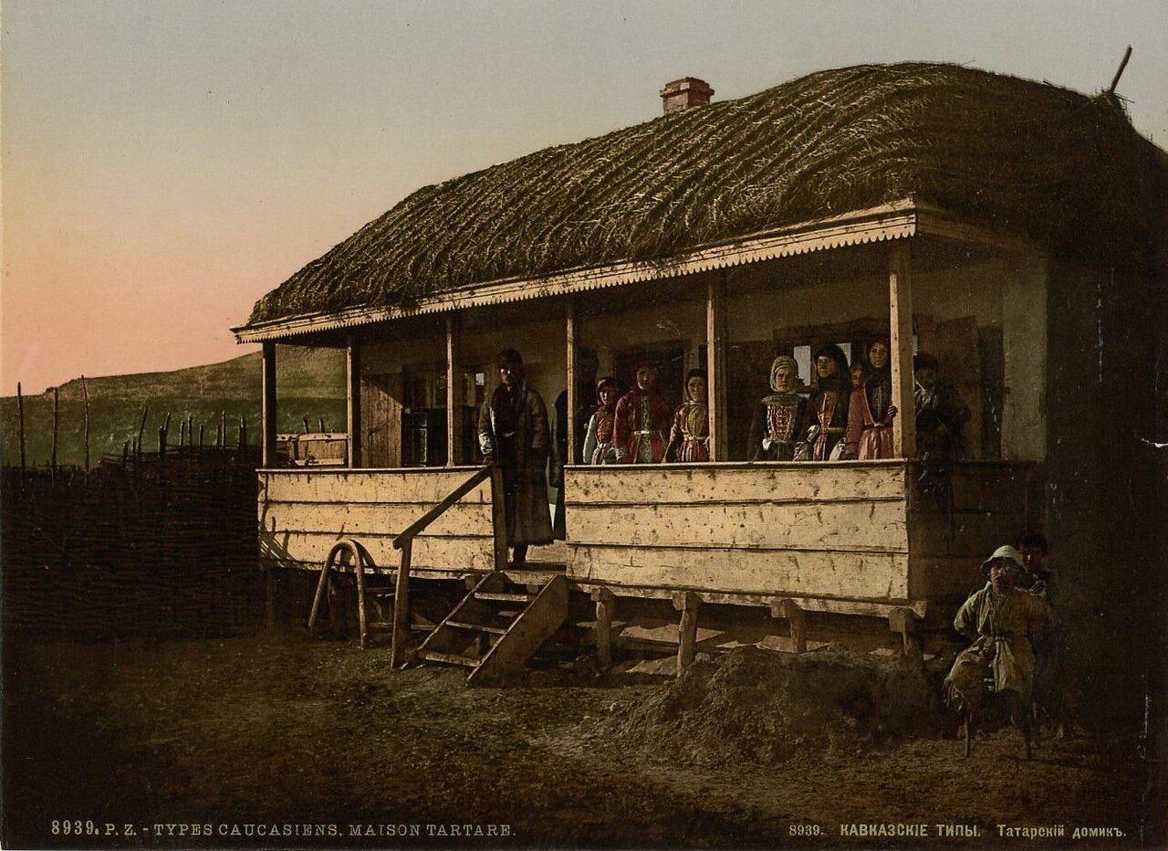 Татарский домик