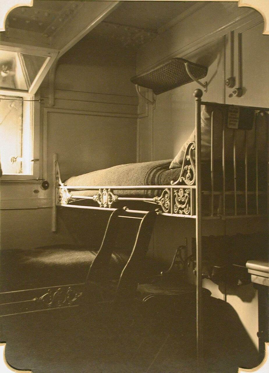 12. Отделение палаты №3 на три койки