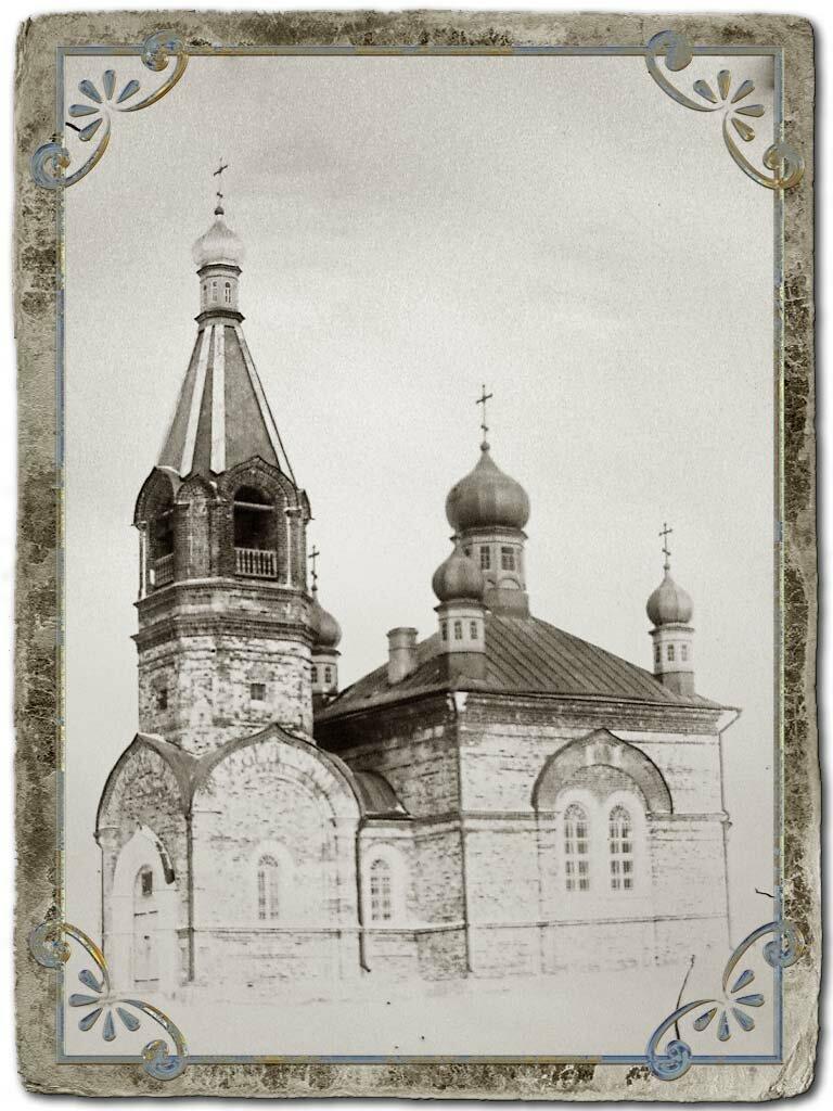 Троицкий храм в с. Лобково
