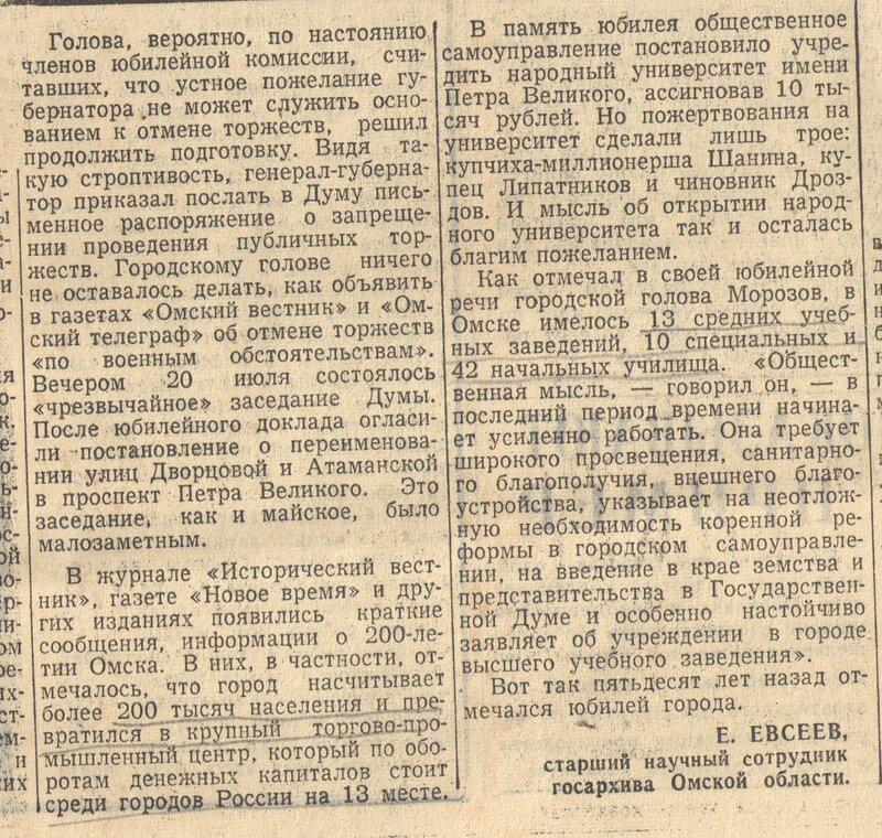 9-2.jpg