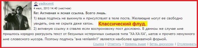 доцент, Троцкий(2)