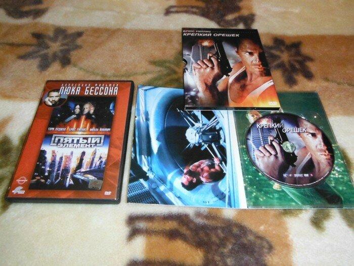 Ваши музыкальные и видео приобретения (CD и DVD) - Страница 2 0_be905_d0ad466d_XL