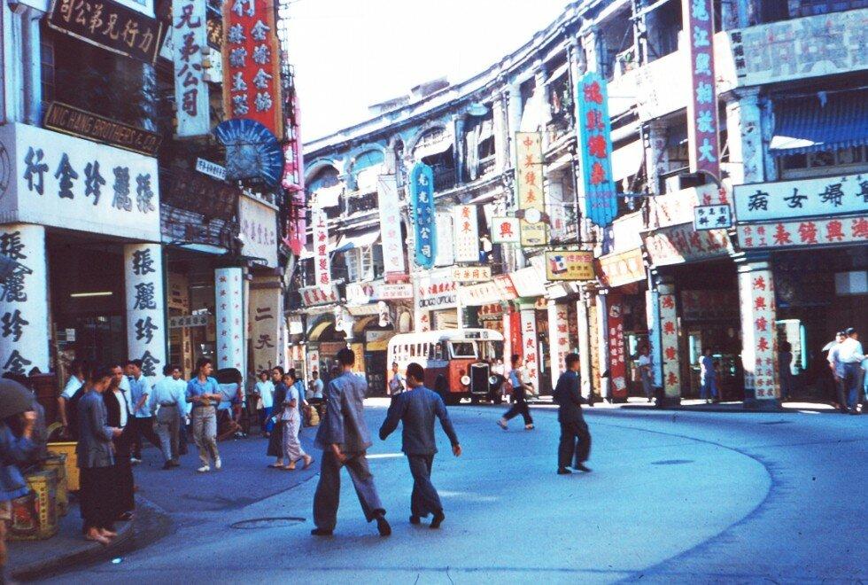 1955 Hong Kong2.jpg