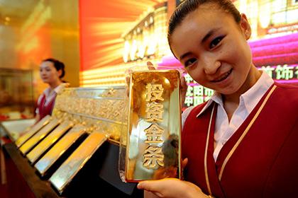 КНР уменьшил приобретение золота до минимума за три месяца