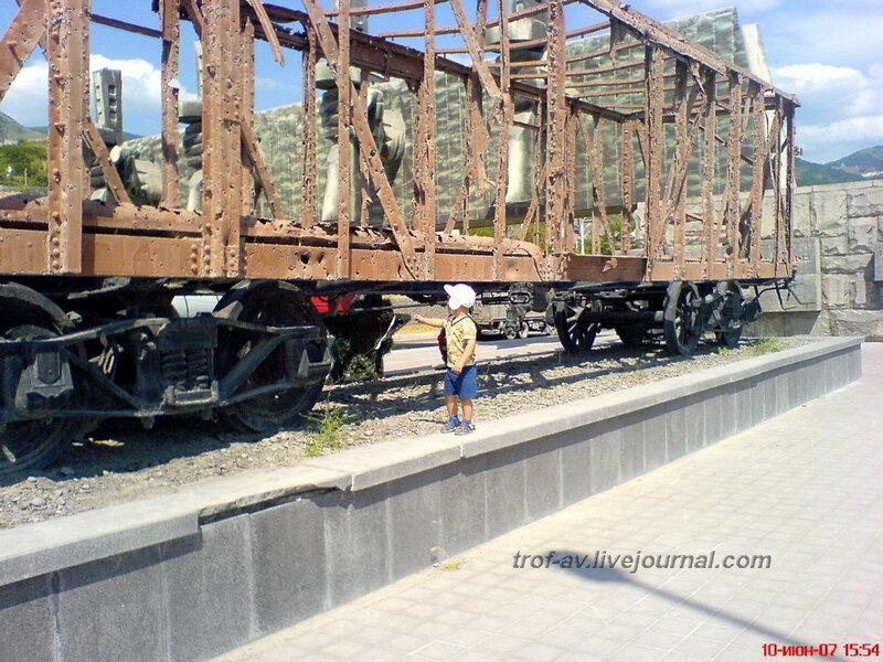 Расстрелянный вагон, Новороссийск