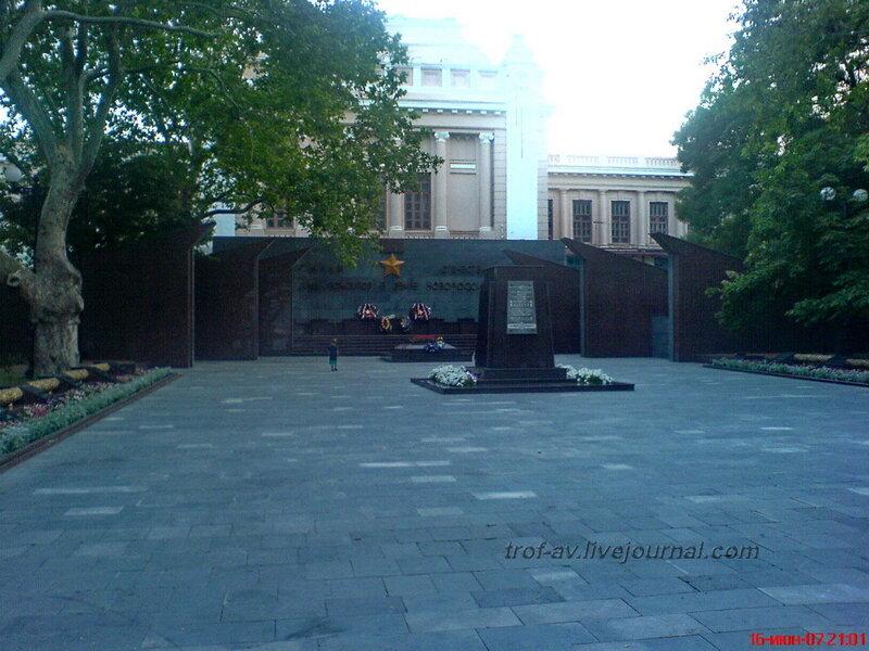 Площадь героев, Новороссийск