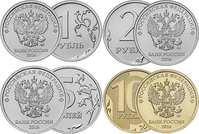 рубли 2016.jpg