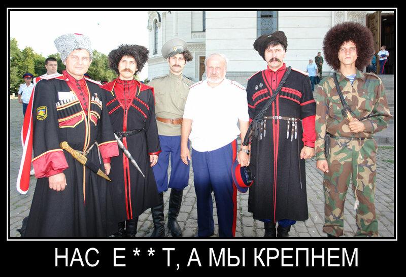"""""""Член правительства"""" сепаратистской """"ДНР"""" заявил, что никакого отношения к ней не имеет: """"Предупреждать надо!"""" - Цензор.НЕТ 8870"""