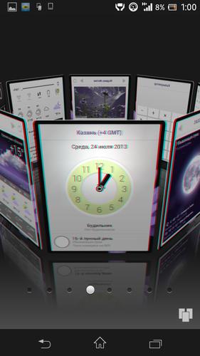 Screenshot_2013-07-24-01-00-50
