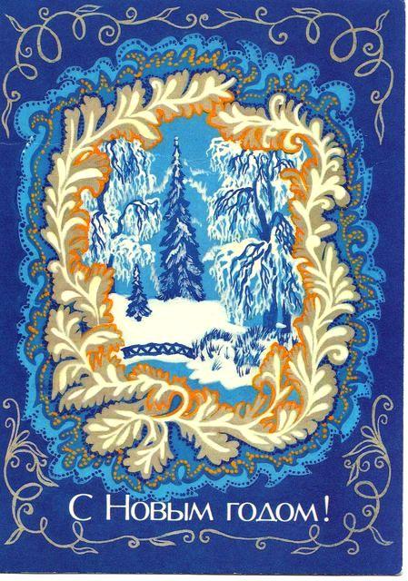 Ели занесены снегом. С Новым годом!