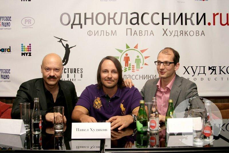 Одноклассники накликали удачу)
