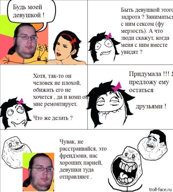 http://img-fotki.yandex.ru/get/6703/220630590.4/0_e9050_42c323c7_XL.jpg